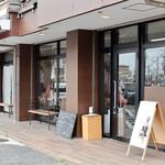 towa cafe - 日進市岩藤町の幹線道路沿いです