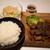 ステーキてっぺいone - 料理写真:ハラミ200g+ライス