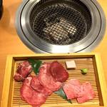 Nikunoyamakin - 牛タンの盛り合わせです。             色々な食感が楽しめます!!