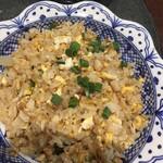 メナムのほとり - 炒飯