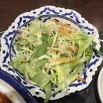 メナムのほとり - サラダ