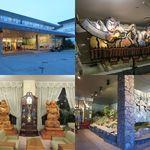 ホテル十和田荘 - ホテル十和田荘