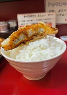 餃子の司 - 餃子オンザ・ライス
