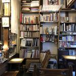 珈琲舎・書肆アラビク - 店内