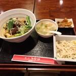 チャ~ボン 多福楼 - ランチの牛バラ刀削麺 汁無し小盛り ¥590(税抜)