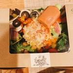 健康レストラン かろり500 - お弁当箱も可愛い!