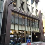 148389445 - 「銀座駅」から約3分、GINZA777 ADC BUILDING 6階