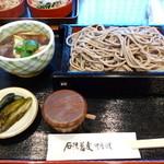 石挽蕎麦 御座候 - 鴨汁せいろ1250円 大盛り+150円 田舎台+100円