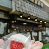 御菓子司 福岡屋  - 料理写真: