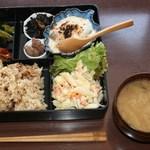 和の国ダイニング佐藤 - 料理写真:和の国弁当