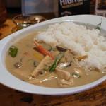 Makan - グリーンカレー