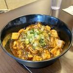 麻婆豆腐TOKYO - 東京麻婆丼(中辛)
