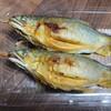 林屋 - 料理写真:焼き鮎(子持ち)