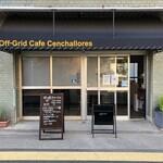 オフグリッドカフェ センチャラーズ -