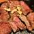 陣力 - 料理写真:黒毛和牛 ステーキ