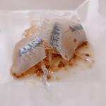 ビストロ ボン・グー・コクブ - ランチコース 2,240円(税込)のオードブル3種盛合せ スズキの??