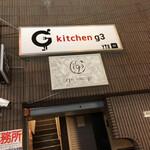 Kitchen g3 -