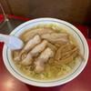 尹呂葉 - 料理写真:合い盛り中華 塩 950円