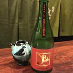 あなごと日本酒 なかむら -