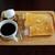 珈琲 カフェ アリカ - 料理写真:モーニング(400円)