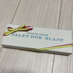 148428976 - 春パレドオールの箱♪