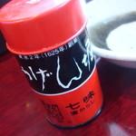 14843539 - 七味唐辛子です。