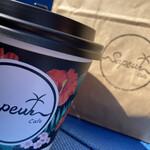 Sapeur cafe -