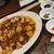 正式担担麺美食庁 四川辣麺 - 料理写真: