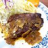 住吉 - 料理写真:醤油濃いめのガーリックソースは、パワフルな味わい