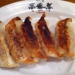 ラーメン屋 壱番亭 - 餃子5個