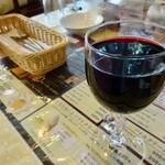 サイボク - フランス産の赤・グラス¥520