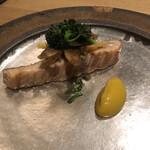 el Bau Decoration - 青森県産桜鱒の炙り、黄人参のピューレ、新牛蒡、ブロッコリー、人参ピクルス