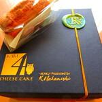 4kaku - 料理写真:チーズケーキ