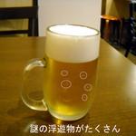 中国家庭料理 楽亭 - サーバーの不調か、生ビールは残念なことに・・・