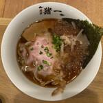 麺屋 猪一 離れ - 追い鰹そば(黒醤油) 1,000円