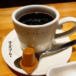 コノズコーヒー -