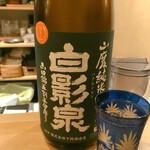 鎌田製作所 -