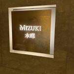 Mizuki -