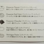 ミッシェル・ブラン - お菓子の説明