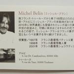 ミッシェル・ブラン - ミッシェル・ブラン氏の紹介