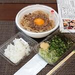 麺屋 ゆいまる - 台湾まぜそば 1,080円 配送手数料 265円