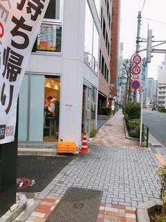 塩生姜らー麺専門店 MANNISH - 外観