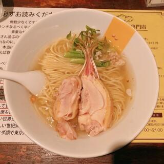 塩生姜らー麺専門店 MANNISH - 塩生姜らー麺