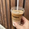 オールプレス エスプレッソ - ドリンク写真:カフェラテアイス。