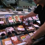 釧路和商市場 - 創作あえもの
