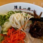 博多一舞 - 麺リフト