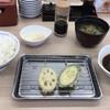 Agetatetenpura sakuya - 料理写真:すこしづち