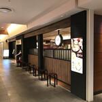 博多鶏ソバ 華味鳥 - 店の外観