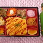 旬菜食健 ひな野 - 洋風弁当850円 お茶はお弁当の比較です