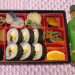 旬菜食健 ひな野 - 和風弁当850円